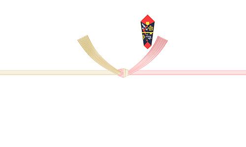 紅白結び切り